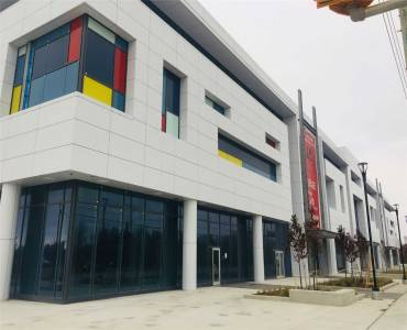 9390 Woodbine Ave, Markham, Ontario L6C1T5, ,Commercial/retail,Sale,Woodbine,N4811070